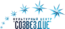 """Культурный центр """"создвездие"""""""